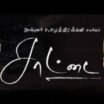 Saattai Movie Posters