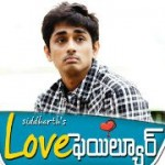 Siddharth's Love Failure First look Wallpapers