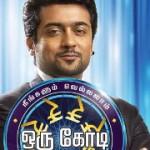 Suriya in Kodeeswaran(KBC in Tamil) Posters