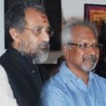 Thotta Tharani Art Gallery Inauguration