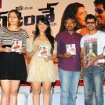 Vikram Veedinthe Audio Release Stills