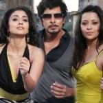 Shriya Reema Hot Pics in Veedinthe Movie