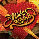 Attakathi Movie Posters