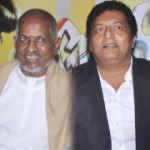 Ilayaraja Prakash Raj in Dhoni Press Meet Stills