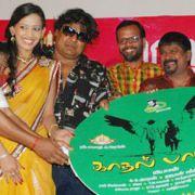 Kaadhal Paadhai Audio Launch Stills