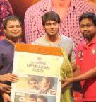 Kadhalil Sodhapuvadu Yeppadi Audio Launch Stills