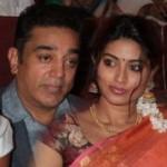 Kamal, Sneha @ Sharmistha Mukherjee Kathak Dance Stills