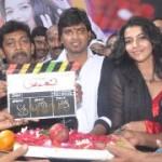 Muyal Movie Launch Stills