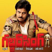 Pawan Kalyan Gabbar Singh Wallpapers New Movie Posters