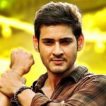 Mahesh Babu Businessman 25 Days Wallpapers