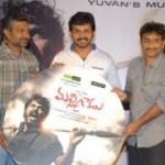 Karthi Malligadu Movie Audio Launch Stills
