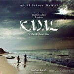 Mani Ratnam Kadal Movie First Look Posters