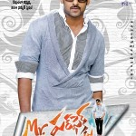Mr Perfect Prabhas Firstlook Posters @ Superhit Cover Page