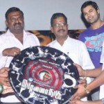 Pollangu Movie Audio Launch Stills