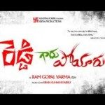 RGV's Reddy Garu Poyaru First Look Posters