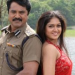 Narasimhan IPS Movie Stills