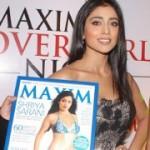 Shriya Saran at Maxim Cover Launch
