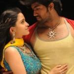 Bhagyanagaram Movie Stills