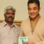 Adhavadhu Book Release Stills