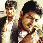 Billa 2 Latest Posters