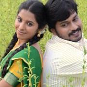 amirtha yogam tamil movie   New Movie Posters