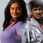 Anna Bond Movie Stills