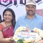 Ashok Nagar Movie Launch Stills