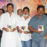 Cinemakeldam Randi Audio Release Stills