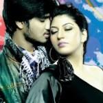 Disco Telugu Movie Wallpapers