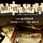 Haridas Movie First Look Posters