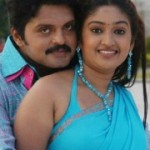 Kandha Movie Stills