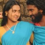 Kizhakku Paartha Veedu Movie Stills
