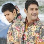 Dookudu Mahesh Babu Shirts