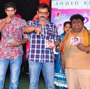 Naa Ishtam Audio Release Function Stills