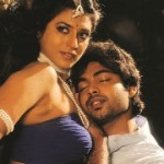 Naanga Movie Wallpapers