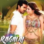 Ragalai Audio Release Posters