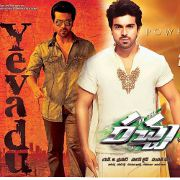 Ram Charan Birthday Special Posters