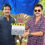 Sunil – Uday Shankar Movie Opening Stills