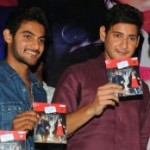Lovely Audio Release Function Stills
