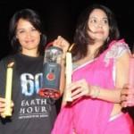 60 Earth Hour 2012 Event Stills