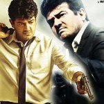 Billa 2 Audio Release Soon Posters