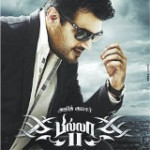 Ajith Billa 2 New Wallpapers