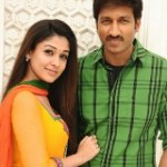 Gopichand Nayanthara Movie Stills