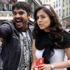 Istam Movie Stills