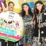 Kalakalappu Audio Launch Stills