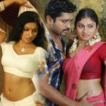 Konjum Mainakkale Hot Stills