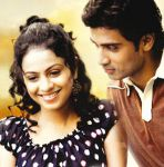 Leelai Movie Posters