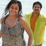 Midatha Movie Hot Stills