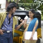 Milaga Tamil Movie stills