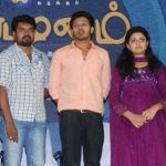 Raattinam Movie Press Meet Stills